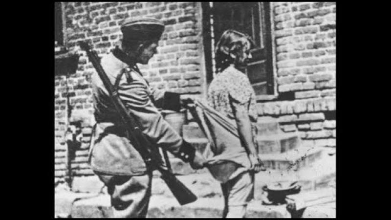 Изнасилования и убийства совершенные немецкими фашистами на советской земле