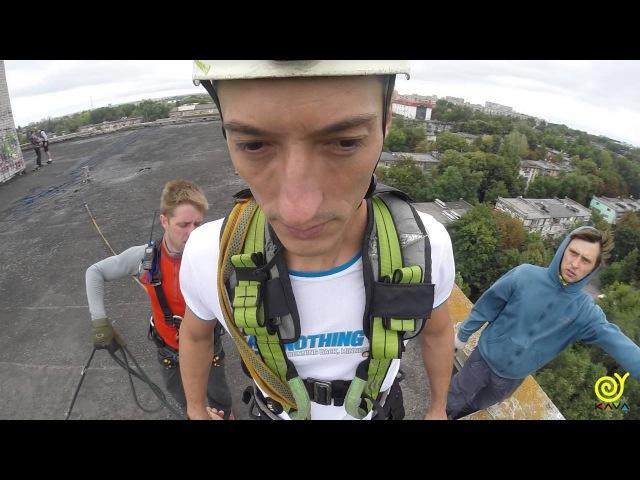 Кашперский Сергей прыжок с 16ти этажки 14 августа 2016