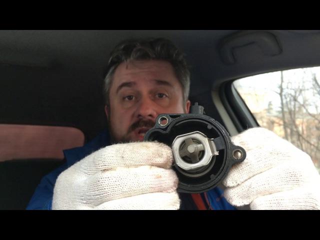 OPEL ASTRA J sport tourer Накипело/Закипел