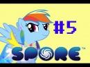 Игра Spore-Вместе с Сашей №5 Племя