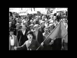Charlie Chaplin. Modern Times. Protest Scene
