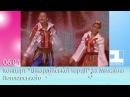 """Анонс """"Концерт Пікардійська Терція"""" и """"Концерт Михайла Поплавського"""""""
