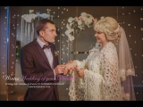 Свадьба в Крыму. Winter Wedding Sweet Dreams от ShteinGroup 8 978 836 65 61