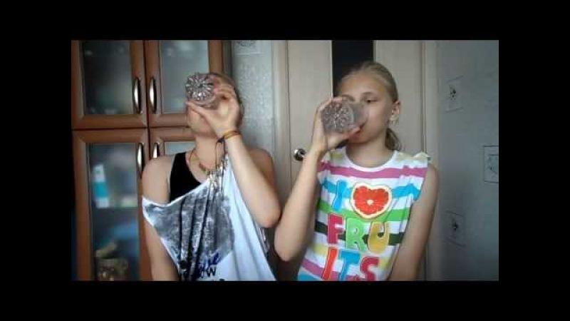 Вызов принят №1 : Перчик, 0,5 литра водицы, 15 жвачек :)