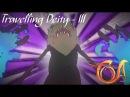 Travelling Deity Part 3 Amerath's Vision