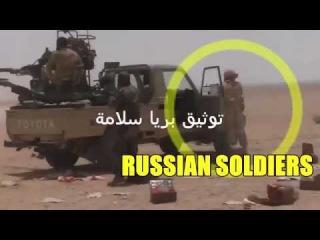 Момент гибели спецназовца РФ в Сирии 2016