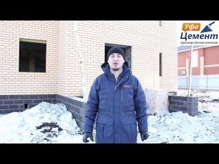 Как построить дом зимой?