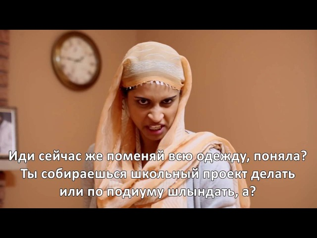 Если бы моя семья была ONE DIRECTION 1D - SUPERWOMAN на русском, русские субтитры, rus sub