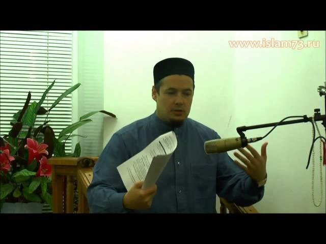 Юсуф хазрат Давлетшин Счастливая семья Обязанности мужа мечеть Мубарак 15 11 13