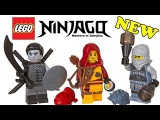 New LEGO Ninjago 2017 Accessory Pack Exclusive Minifigures