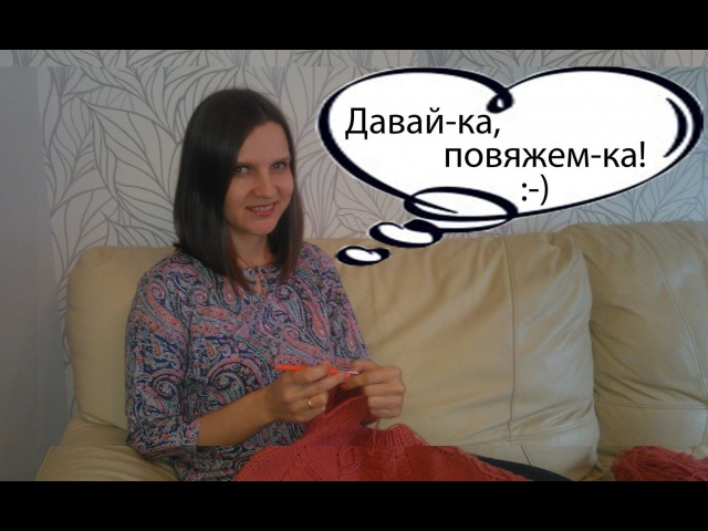 Трейлер канала Мамочкин канал - Вступайте в ряды творческих мам, бабушек, сестер и тёть! :-)