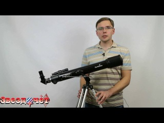 Обзор телескопа Sky Watcher BK 707AZ2 Звездочет