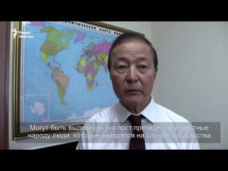 Депутаты о транзите власти в Узбекистане