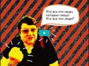 Бабуля собирает деньги на клип о белорусском шоубизе