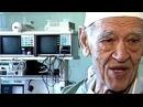 Рецепт долголетия 100-летнего хирурга - любовь! Ф.Г Углов