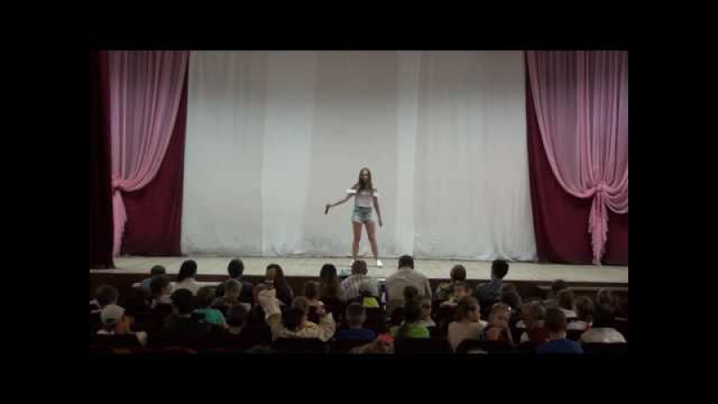 Орбита 4 смена 2016 1 отряд, Алиса Ивлева, песня «Наше лето»