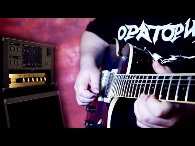 Mercuriall SPARK 1.1 - Lyrical Demo song