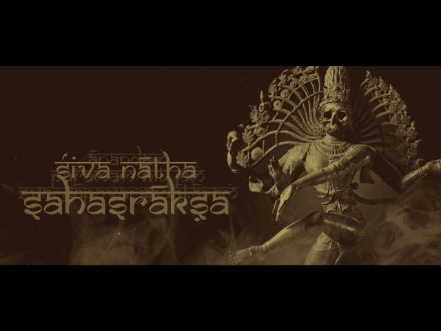 ROTTING CHRIST - Devadevam -देवदेवं- (Official Lyric Video)