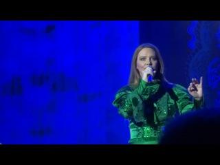 Варвара - Грёзы (Концерт Там, где любовь... в Екатеринбурге 2016)