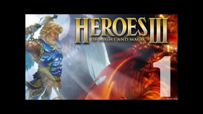 Heroes Of Might And Magic 3 Era 2 Wog HD - Нашествие Варваров Часть 1 Vigilant PLAY dj Vigilant