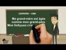 Урок французского языка 13 с нуля для начинающих- Ma famille (моя семья)-часть 2 (3)
