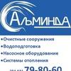 Канализация, отопление, теплый пол Петрозаводск