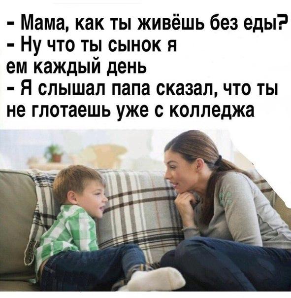 Фото №456250084 со страницы Алексея Скосырева
