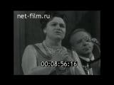 Русская пляска - Хор им. Пятницкого, Рязанские мадонны - Л.Зыкина 1967