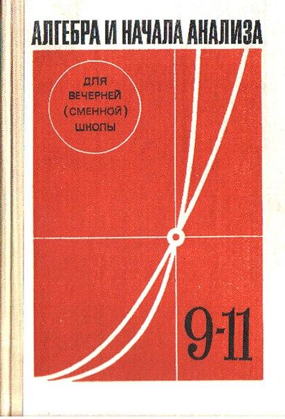 И языку гдз 9-11 школы классов вечерней русскому заочной для по