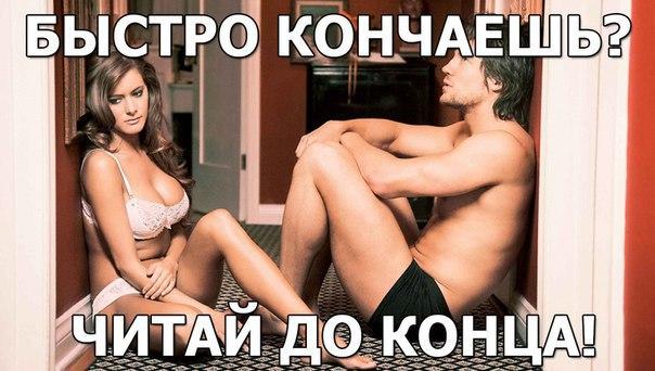 porno-konchayut-v-rtu