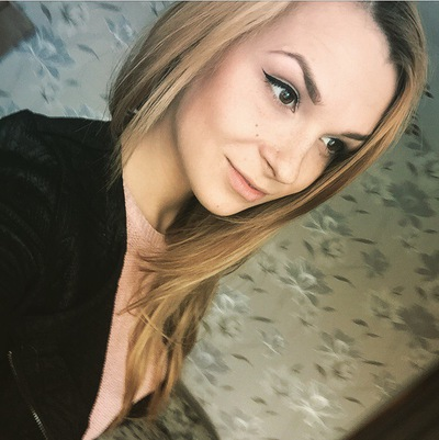 Анастасия Кленкина