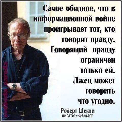 https://pp.userapi.com/c636318/v636318299/5fb3b/7ehktGK2anY.jpg