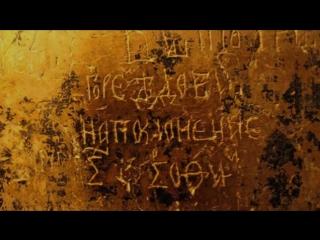 Древнерусские граффити (рассказывает историк Савва Михеев)