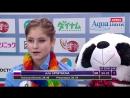GP Rostelecom Cup 2016. Ladies - SP. Julia LIPNITSKAIA