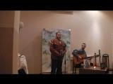 Вечер Юрия Визбора. Борис Ильин исполняет песню