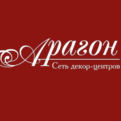 Антон Арагон