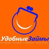 udobnyezaimy_syk