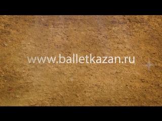 Ролик - the Great Silk Road- Великий Шелковый Путь