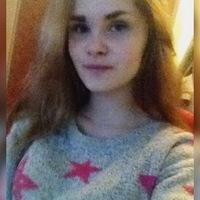 Иришка Дмитрачкова