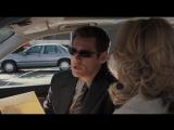 Аферисти Дік та Джейн розважаються (2005)