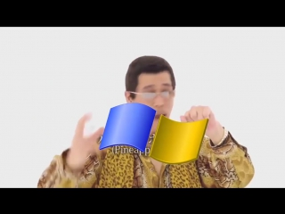 PPAP пародия Windows XP