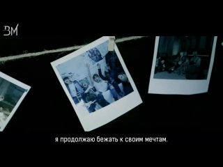 [RUS SUB] BTS 'EPILOGUE : Young Forever'