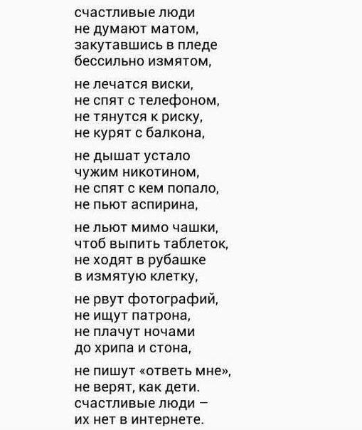 фото из альбома Веры Гудвилович №2