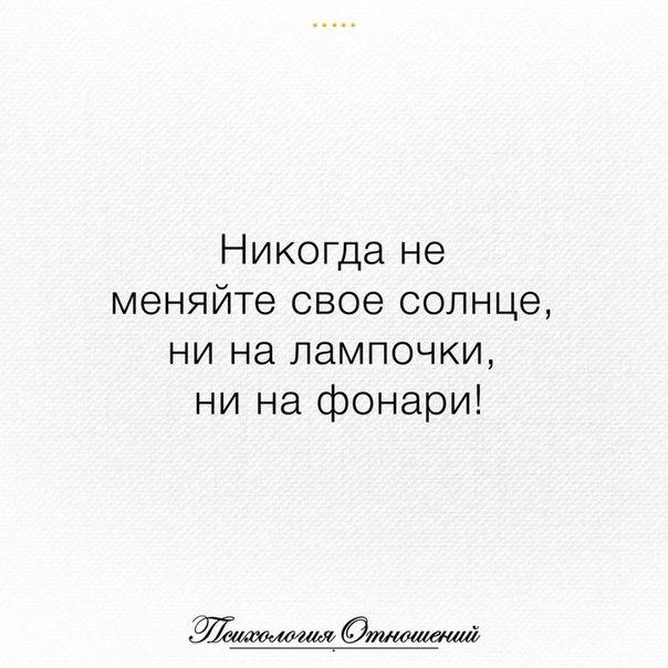 фото из альбома Веры Гудвилович №1