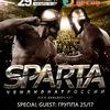 SPARTA - Сибур Арена 29 октября