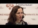 Представительницы женского делового сообщества Москвы примут участие в Евразийском женском форуме 2018