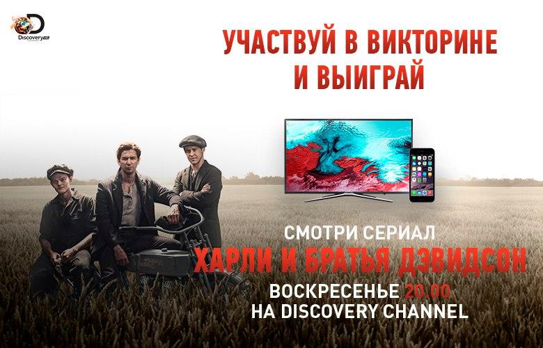 IMAGE(https://pp.vk.me/c636318/v636318662/31bf4/vnqHu1gp4sU.jpg)