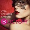 Салон красоты Восторг. Москва | Сеть салонов