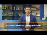Как создать пассивный доход Александр Назаров.