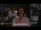 Я могу выйти замуж, просто не хочу / Watashi Kekkon Dekinai Janakute, Shinai desu - 9 серия [ KIMWO ]